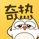 奇热漫画app官方版