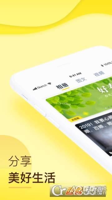 玉米相册app