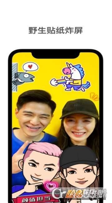 POPMI app
