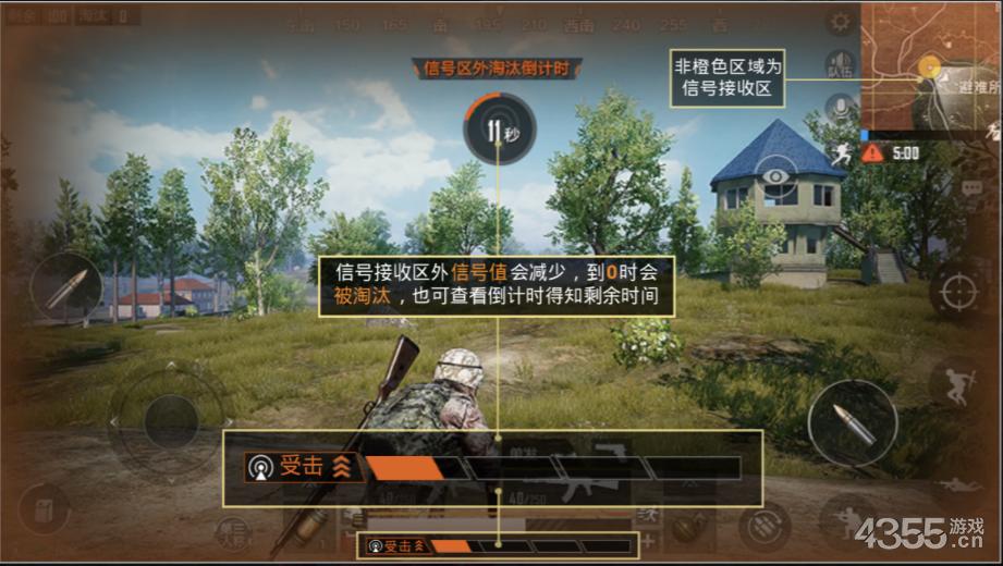 和平精英游戏常见问题解答 和平精英公测FAQ[视频][多图]图片2