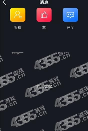 津抖云短视频app