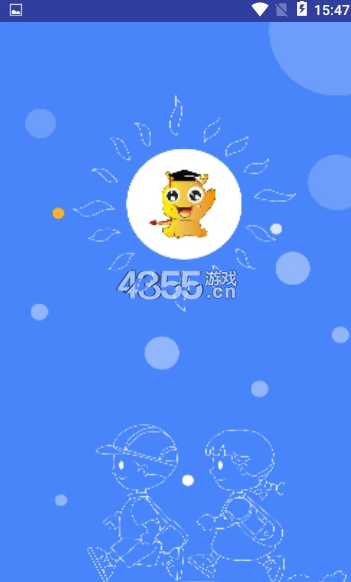 小龙上学app