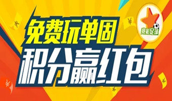 2019新彩票平臺推薦