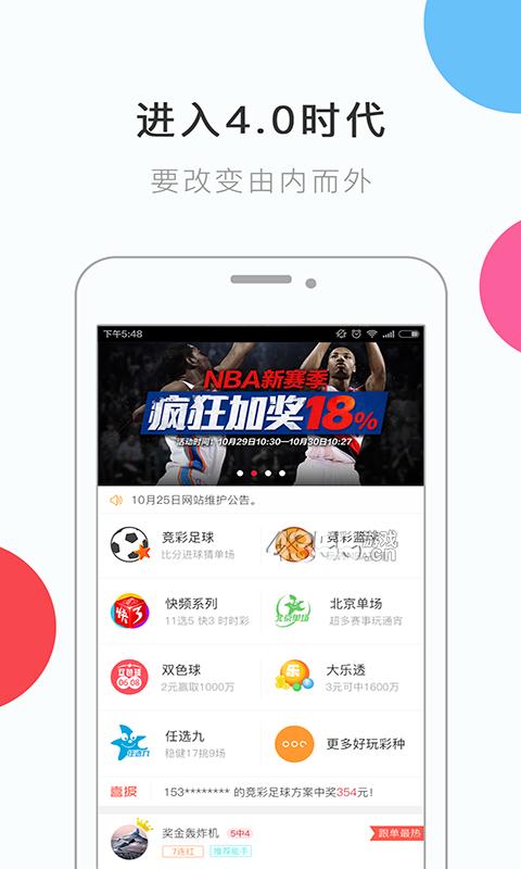 纵天豪云app下载-纵天豪云安卓客户端v1.0下载