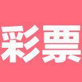 大阪1.5分彩计划