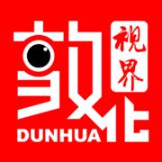 敦化视界app