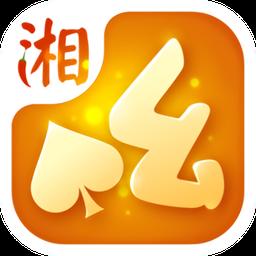 小吆湖南棋牌三打哈