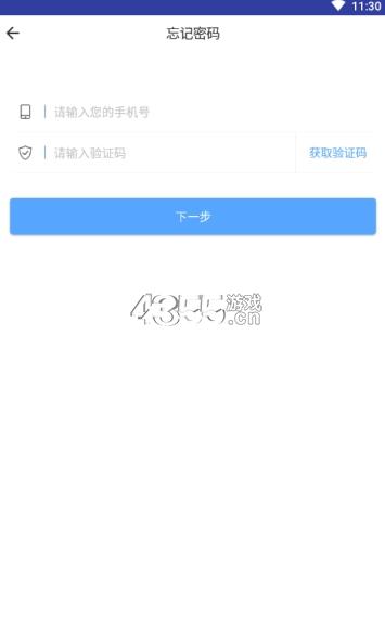 冰豹冷链app