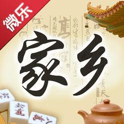 锦州微乐家乡棋牌