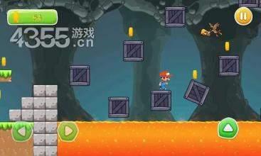 Super Bino Go 2