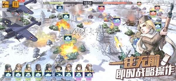 战争与征服iOS版