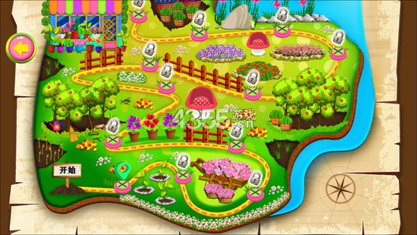 奇妙公主花園