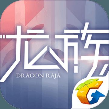 龙族幻想公测版