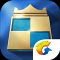 腾讯Chess Rush手机版