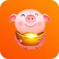 金猪送福app