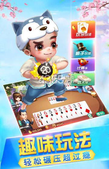 乐玩百万棋牌官方版