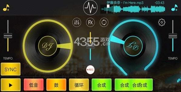 电子打碟app