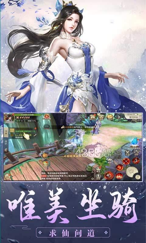 古剑仙域bt版