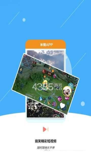 米狸app