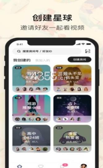 薯片app