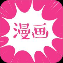 虎虎漫画app