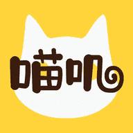 喵叽动漫app