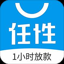 任性付呗app