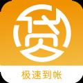 隆泰钱包app
