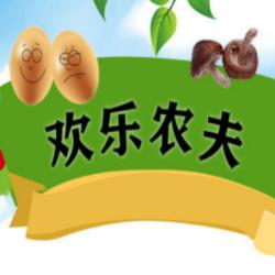 欢乐农夫app