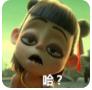 目光呆滞的表情包app