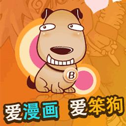 笨狗漫画破解版app
