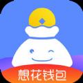 卡酷贷app