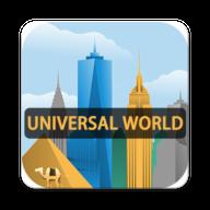 环球世界app