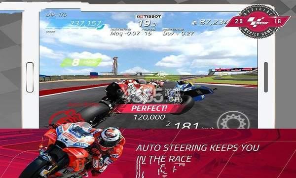 GP摩托赛车19