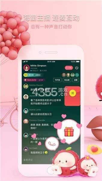 荔枝app