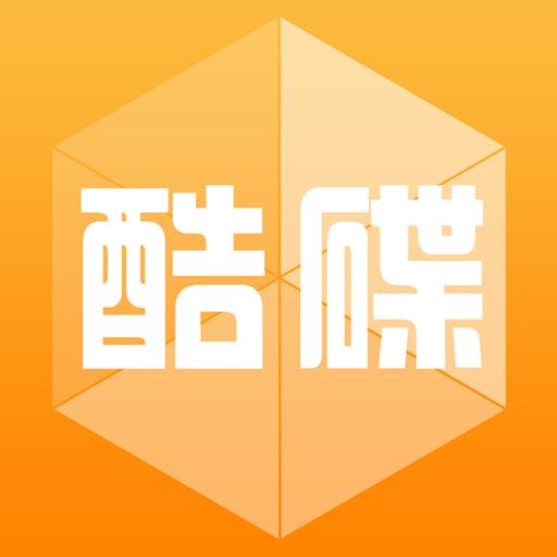 酷碟小视频app