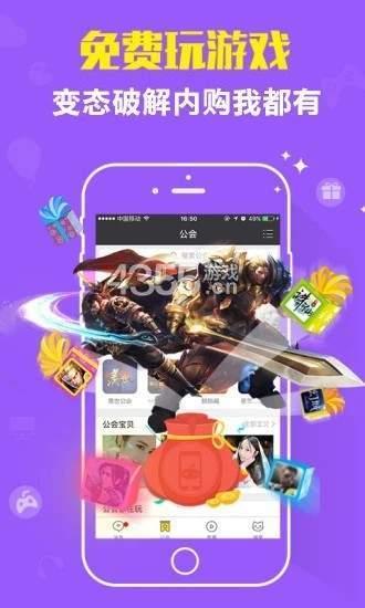 KK游戏app
