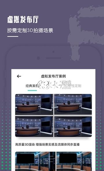 正在发布app