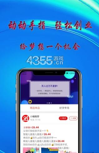 84优选app
