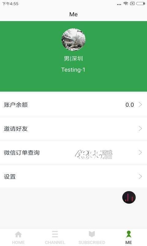 思读英语app