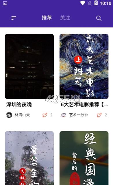 艺斑斓app