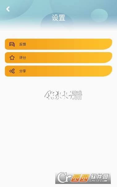 catchy剪影app