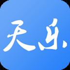 天乐红包app