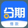 聚富分期app下载安卓版