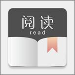 随缘阅读app