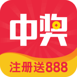 喜事连连彩票app
