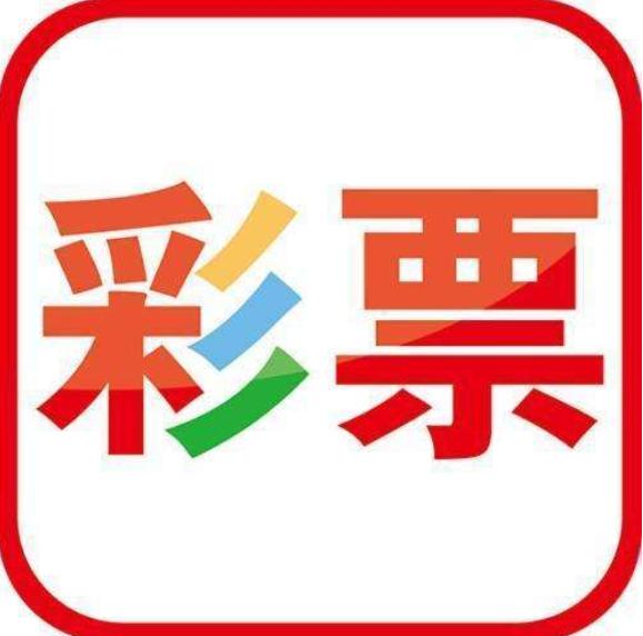捷贏彩票app