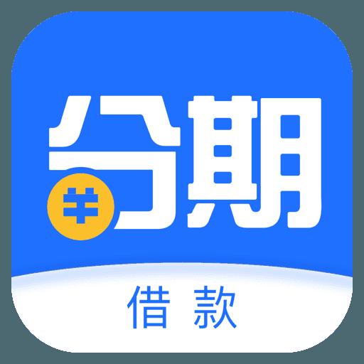 火锅分期app