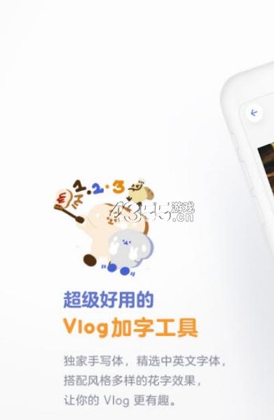 面包视频app安卓版