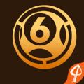 六盒联盟app官方版